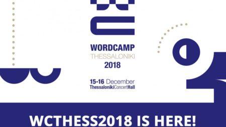 Καλώς όρισες, WordCamp Thessaloniki 2018!